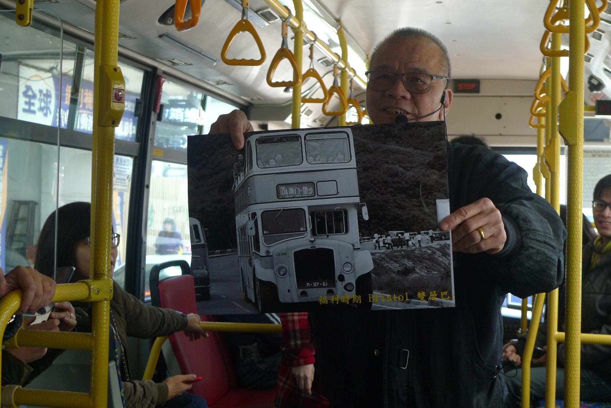 《我老豆揸巴士》演出相片(劇照由文化局提供)
