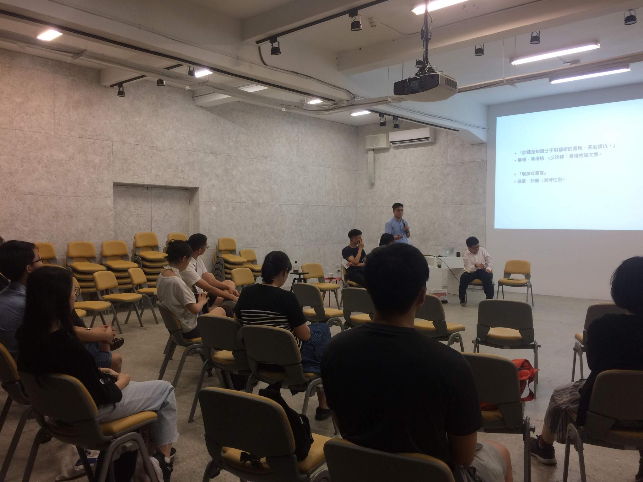 「IATC TW 2019年度論壇」活動照片(照片由國際劇評人協會台灣分會提供)