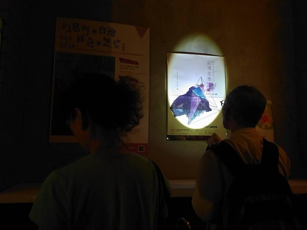 「超親密小戲節」古亭區-移動到下一個場地過程(相片由作者提供)