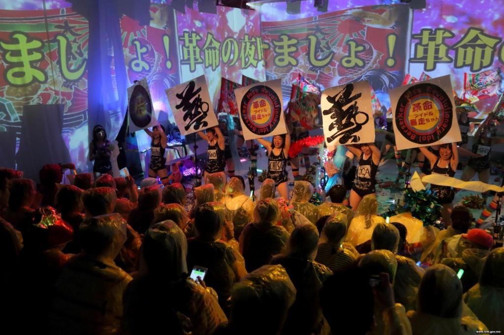 第二十八屆澳門藝術節《革命偶像暴走騷》│ 二階堂瞳子(日本)(圖片由文化局提供)