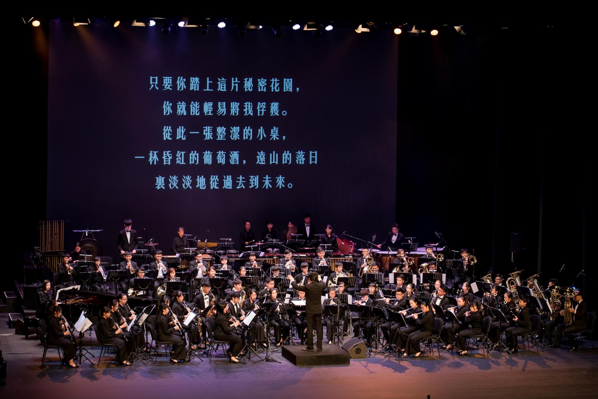 《最愛久石讓――澳門青年管樂團音樂會》演出相片(劇照由澳門基金會提供)
